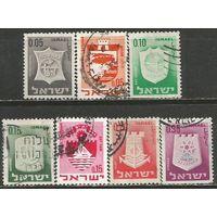 Израиль. Гербы городов Израиля. 1965-75гг. 7 марок.