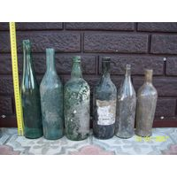 Бутылки старинные алкогольные .цена за все