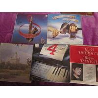 И. Гайдн , К. Дебюсси , М. Равель и 4,6,8-выпуски музыкальных телетайпов .