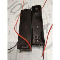 Держатель аккумулятора типа 18650 (цена за 1 шт.)