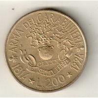 Италия 200 лира 1994 180 лет карабинерам