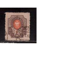 Россия-1908 (Заг.108)  гаш. , без ВЗ,  19-й выпуск(5)