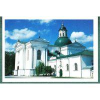 БЕЛАРУСЬ 1998 г. открытка  Успенский  собор Жировичи