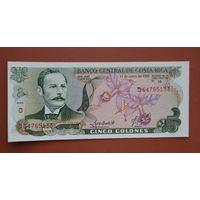 Банкнота 5 колонов  Коста-Рика 1992 г.