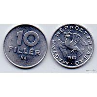 10 филлеров Венгрия 1983