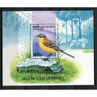 Бенин - 1997 - Птицы - [Mi. bl. 31] - 1 блок. MNH.