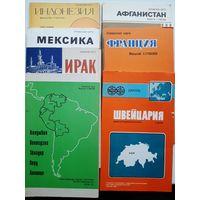 Карты географические стран и регионов планеты