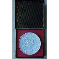 Медаль Мейсона, фарфор, 1974