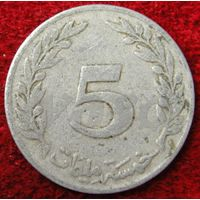 7249:  5 миллимов 1960 Тунис