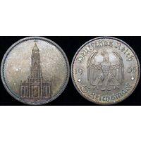 5 марок 1935 Е