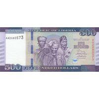 Либерия 500 долларов 2017 (UNC)
