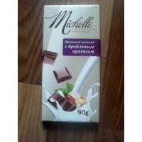 Фантик от шоколадки