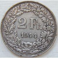 16. Швейцария 2 франка 1944 год. серебро