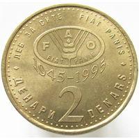 Македония 2 денара 1995 КМ#6 ФАО холдер