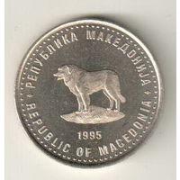 Македония 1 денар  1995 50 лет ФАО