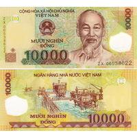 Вьетнам  10000 донгов 2007 год   UNC  (полимер)