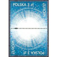 Польша  EUROPA-CEPT космос астрономия