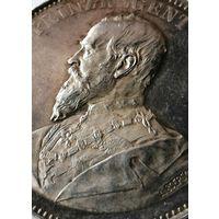 БАВАРИЯ 2 ТАЛЕРА 1891. Мост (  медаль по типу исторических двойных талеров)