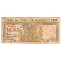 Греция 100 драхм 1935 года. Редкая! Cостояние VF!