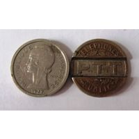 Телефонный жетон Франция 1937 г.