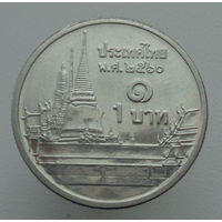 1 бат. Таиланд. (88)