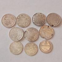 10 монет Романовых серебро.