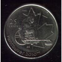 25 центов 2007 год Канада Кёрлинг