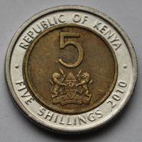 5 шиллингов 2010 Кения