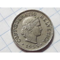 Швейцария 5 раппенов 1955