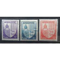 Андорра герб страны 3 марочки
