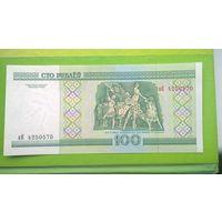 100 рублей ( выпуск 2000 ), серия вК UNC.