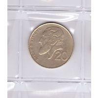 20 центов 1994 Кипр. Возможен обмен