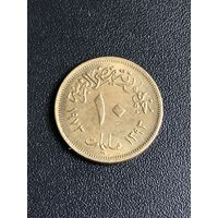 10 мильем 1973 Египет