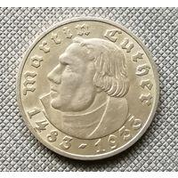 Германия 5 марок 1933 г