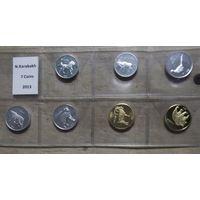 Нагорный Карабах 7 монет 2013 г. (животные на монетах)