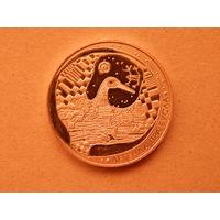 Легенда об аисте 20 рублей серебро 2007