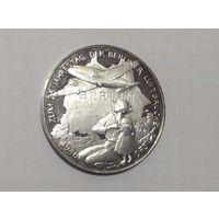 Медаль Германия 25 лет перелету 1973г Трумен, Аденауэр.