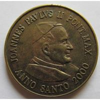 Ватикан 50 евро центов 2000 пробный