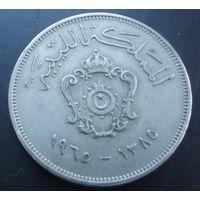 Ливия 100миллием 1965