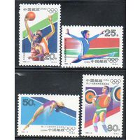 Спорт Китай 1992 год серия из 4 марок