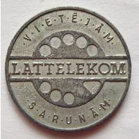 """Жетон """"Lattelekom"""""""