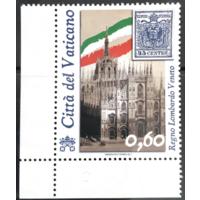 Ватикан 2011**