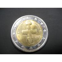 2 евро Кипр 2010