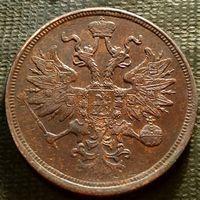 5 копеек 1865 ОТЛИЧНАЯ (горшковая) старт с 1 рубля, без МПЦ