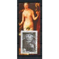 Гайана - 1990 - Искусство - [Mi. bl. 100] - 1 блок. Гашеный.