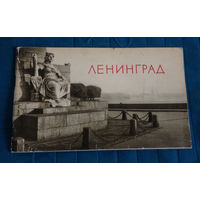 Ленинград. Виды города. Фотоальбом 1968