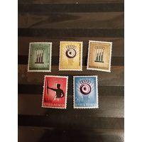 1960 Индонезия спорт полная серия клей лёгкие наклейки (3-11)
