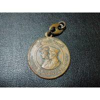 Медаль памятная министерства внутренних дел Сирии в честь годовщины событий 29 мая 1945 г (очень редкая)
