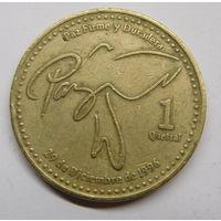Гватемала 1 кетсаль 2001 г