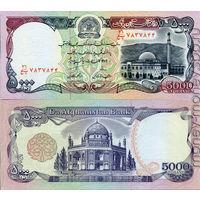 Афганистан. 5000 афгани 1993. [UNC]